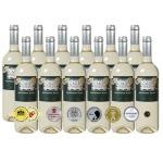 18x Flaschen Calle Principal Sauvignon Blanc 2017 für 57,77€