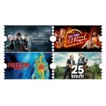 Sky Ticket Cinema