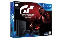PlayStation 4 Slim 1TB Gran Turismo Bundle