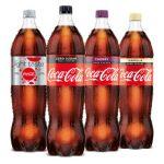 Coca Cola Cashback Aktion