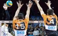 Kostenlose Volleyball Tickets DKB