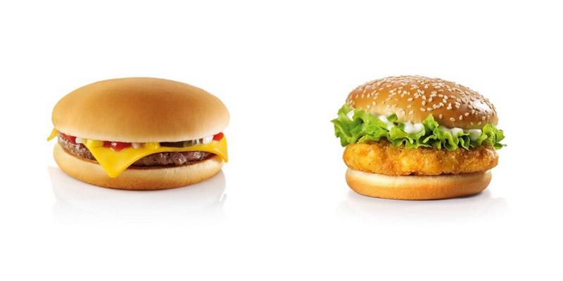 McDonald's App Gutschein