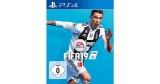FIFA 19 für Playstation 4 für 20,94€ – Inklusive Champions League