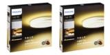 2x Philips Hue LED Deckenleuchte Being (weiß) inkl. 2x Dimmschalter für 204€