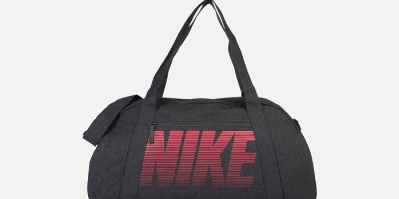 Nike Gym Club Sporttasche für 17,96€ inkl. Versand